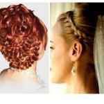 прическа с элементами плетения кос на дом